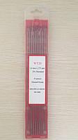 Вольфрамовый электрод WT-20 (175мм)