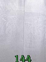 Тюль жакард квадрат лист