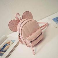 Рюкзак женский мини Мышка с ушками (розовый)