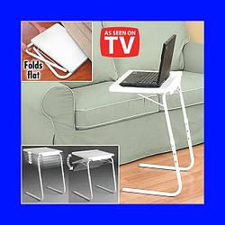 Тейбл мейт 2, универсальный столик, портативный столик, table mate, раскладной столик, столик table mate 2