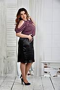 Женская нарядная блуза больших размеров 0430 цвет слива размер 42-74, фото 3