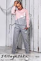 Спортивный костюм Adidas лилия серый с розовым