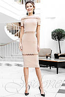 Стильное женское бежевое платье Размарин Jadone Fashion 42-50 размеры