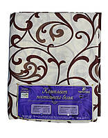 Постельное белье 1.5 Бязь Тирасполь в интернет магазине