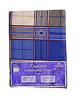 Комплект постельного белья из Бязи Тирасполь