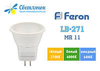 Светодиодная лампа Feron LB-271 MR11 3w 230v