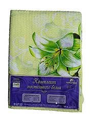 Постельное белье 1.5 Жатка Тирасполь Зеленые цветы