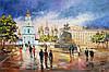 «Виды Киева. София» картина маслом