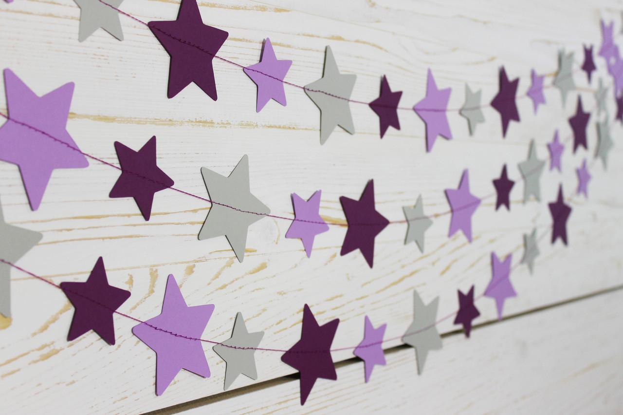 Бумажная гирлянда из звезд, сиреневый микс
