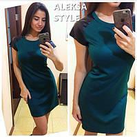 Приталенное платье с коротким рукавом в расцветках n-52032164