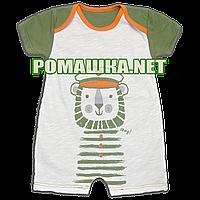 Детский песочник-футболка р. 74 ткань КУЛИР-ПИНЬЕ 100% тонкий хлопок ТМ Baby A 3497 Оливковый