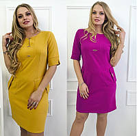 Женское весеннее платье с карманами батал
