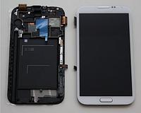 Дисплей (модуль) + тачскрин (сенсор) с рамкой для Samsung Galaxy Note 2 N7100 N7102 N7105 N7108 (белый цвет)