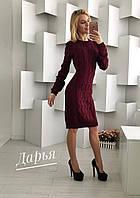 Женское платье вязаное о-0332182