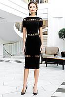Платье Размарин чёрный