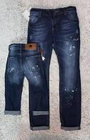 Детские джинсы Trussardi