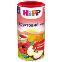 Чай Hipp фруктовый 200 гр.