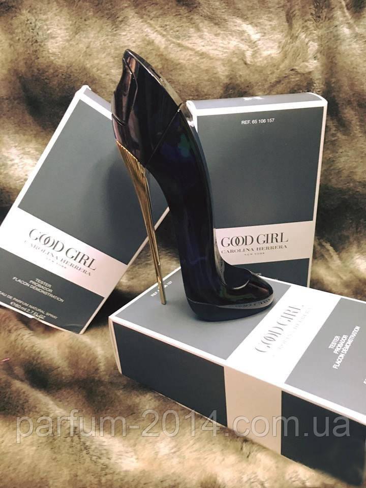 ТЕСТЕР Женская парфюмированная вода Carolina Herrera Good Girl - Parfum-2014 - Интернет-магазин парфюмерии и косметики в Харькове