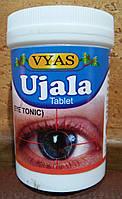 Уджала таблетки (Ujala Tablet) eye tonic для поддержания здоровья глаз, улучшение зрения, Индия, 100 табл.