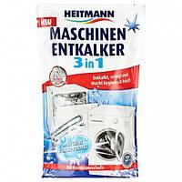 Средство 3в1 для удаления накипи в стиральных и посудомоечных машинах Heitmann 175г