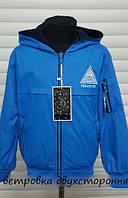 Куртка ветровка двухсторонняя для мальчиков.Размеры 140-146 см.Фирма S&D,Венгрия