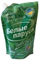 Жидкое Средство Против Пятен Универсальное БЕЛЫЕ ПАРУСА 500мл