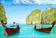 Светящиеся картины Startonight Остров Море Природа Пейзаж Печать на Холсте Декор стен Дизайн дома Интерьер, фото 1