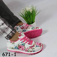 Кроссовки белые с цветочным принтом 671-1