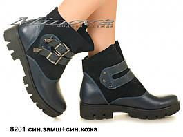 Ботинки, натуральная кожа+замш