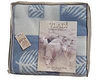 Одеяло шерстяное Жаккард 2.0 Vladi