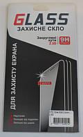 Защитное стекло для HTC One X9 0,3мм 9H 2.5D