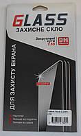 Защитное стекло для Huawei Nova 0,33мм 9H 2.5D