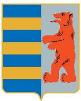 Закарпатська область: населені пункти, історія, опис, герб, карта області