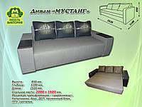 Двуспальный диван еврокнижка Мустанг с ящиками для белья