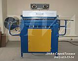 Формовочный станок для изготовления пластиковых форм цена, фото 2
