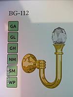Держатель для штор металлический BG 112