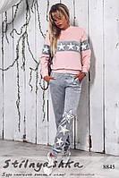Спортивный велюровый костюм Звезды серый с розовым