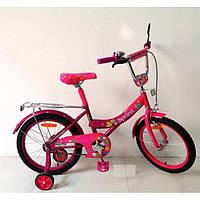 Детский велосипед двухколесный 20 дюймов 172040