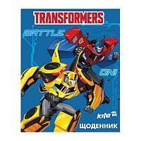 Дневник школьный Kite Transformers TF17-262-1