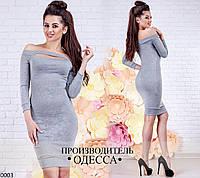 Платье 0003 /р67
