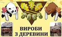 Дрова берёзовые в Буче, Ирпене, Гостомеле и Киевской области
