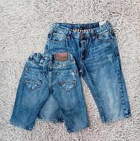 Джинсовые шорты на мальчика цвет светло-синие Antony Morato
