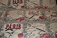 """Бумага упаковочная для цветов и подарков """" Paris"""" красная на крафте"""