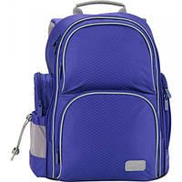 Школьный рюкзак Kite Smart K17-702M-3; рост 130-145 см