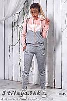 Стильный костюм Adidas серый меланж с пудрой