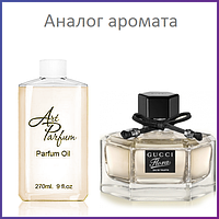 65. Концентрат 270 мл Flora by Gucci от Gucci