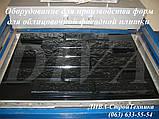 Оборудование для производства форм для облицовочной плитки, фасадных панелей, фото 2