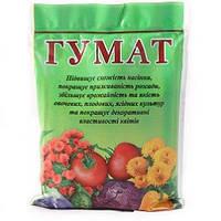 Подкормка Гумат 150 грамм