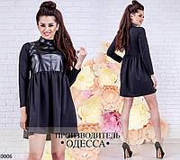 Платье 0006 /р67