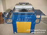Вакуум формовочное оборудование, станок для вакуумной формовки цена, фото 2